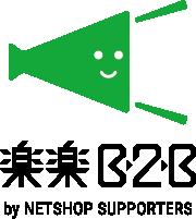 楽楽B2B FAQサイト